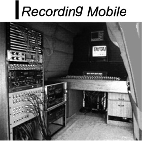 Recording Mobile