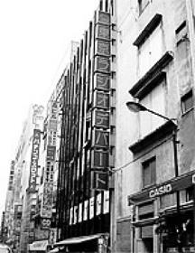 ラジオデパート店