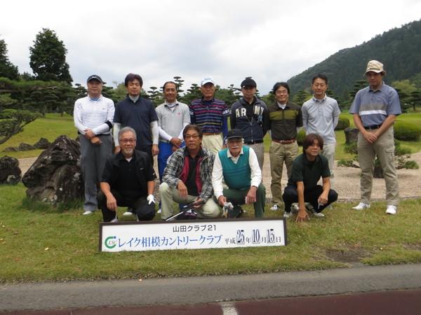 31th_golf01.JPG